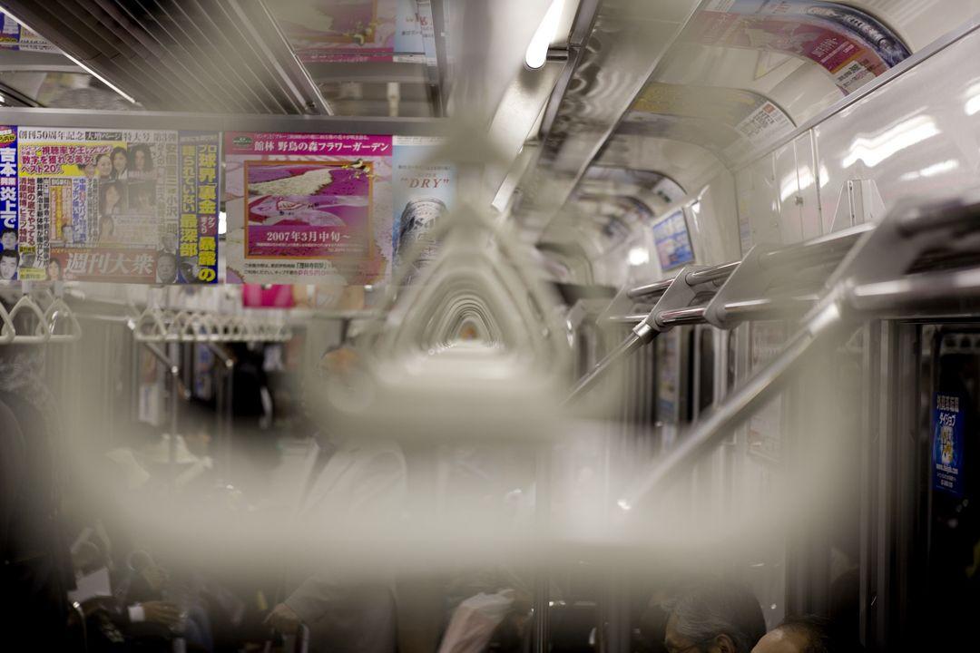 Impressionen aus Tokio (Peter Vogel, Fotograf)